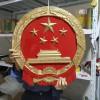 内蒙古4米国徽生产制作厂家_国徽定做报价