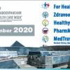 2020年俄罗斯国际医疗诊康复展