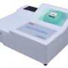 重金属检测仪食品安全检测仪