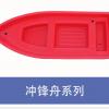 四川达州小型牛筋加厚双层塑料2.3米冲锋舟厂家直销