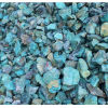 勋盛开采铜矿钨有色金属等矿产业务