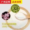 灭活乳酸菌粉 后生元 食品日化品原料