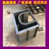 排水沟模具施工图纸  排水渠模具操作简略