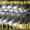 建良金属  七台河 黑丝丝网 生产