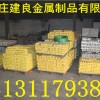 建良金属  商洛 油丝丝网  生产