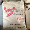 石川除渣剂F2号 加入量少 聚渣能力强 不粘包
