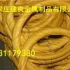 建良金属  厦门 圈丝丝网 生产