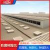 山东潍坊厂房耐腐板 防腐塑料瓦 树脂瓦屋顶使用范围广