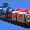 BRW系列乳化液泵站矿用动力源设备稳定可靠
