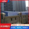 厂家直销仿古屋顶瓦 树脂彩瓦 河北邯郸四面坡别墅树脂瓦