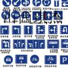 厂家直销道路反光标识牌 供货安装反光标识牌
