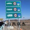 生产批发高速公路反光标识牌 销售反光标识牌