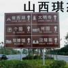 厂家供应高速公路限速反光标识牌 车间生产加工反光标识牌