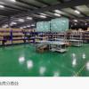 第三方仓储代运营服务 上海仓配一体化服务商阳合仓储供应链