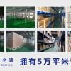 日化产品电商云仓 上海第三方仓配一体化服务