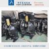 BQG420/0.2Z矿用自动气动隔膜泵