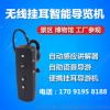徐州导览器电子导览器博物馆解说器设备