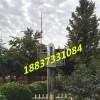 定制1-30米玻璃钢避雷针-扬博不锈钢制品有限公司