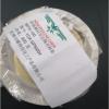 丙烯酸硅型自抛光树脂SPSi-100 船舶防污涂料