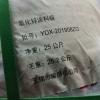 氧化锌 1314-13-2 锌白
