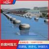 结力树脂瓦厂家直销 塑料防腐瓦 树脂玻纤瓦 屋面防腐板定制