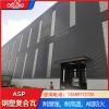 1050型asp钢塑复合瓦 耐酸碱psp防腐瓦 塑料彩钢瓦
