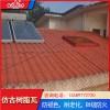 树脂合成瓦 仿古树脂琉璃瓦 山东临沂新型树脂屋顶瓦色彩稳定