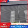 钢塑复合瓦 asp防腐板 山东临沂耐腐彩钢板综合造价低