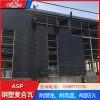 psp复合耐腐板 安徽淮南防腐覆膜瓦 新型防腐板耐酸碱腐蚀