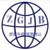 江苏南京地基二升一级 江苏环境工程设计乙级升甲级