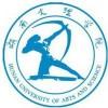 湖南文理学院自考物联网工程本科在哪考推荐原因