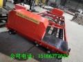 技术质量可靠的摊铺机混凝土路面滚轴式整平机公路桥面铺平机