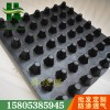 太原车库排水板种植屋面阻根板—现货生产
