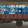 东营转让二手干洗机二手水洗机二手干洗店设备二手烫平机