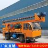 车载式地基打桩机一次性成孔螺旋钻机6-12米地基打桩机