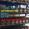厂家直销4KW单相220V油浸式电机