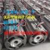 厂家直销1.5KW沉油式电机