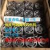 厂家直销1.5KW单相220V油浸式电机
