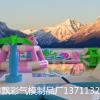充气水上冲浪板批发充气水上组合闯关玩具批发充气水上跷跷板