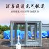 安徽充气防疫帐篷批发广州充气消毒消防帐篷定制疾控帐篷
