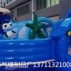 充气儿童蹦床批发充气大型滑梯充气室外攀岩气模价格游泳池