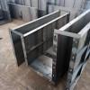 u型渠槽模具-混凝土u型槽钢模具定做