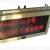南京供应化工石油用防爆广告机LED看板