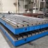 横竖T型槽平台威岳厂家直销加工定制
