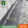 武汉30mm疏水车库排水板2.5公分塑料透水板