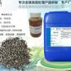 铁素体400不锈钢钝化液