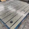 铸铁平台河北威岳厂家直销T型槽试验平台
