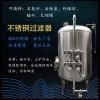 南充鸿谦 饮用水过滤器 污水处理过滤器 厂家直供支持定制