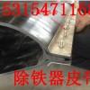 耐磨堆焊复合钢板 济宁优质5+3耐磨板