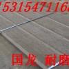 济宁高铬耐磨板加工 8+6耐磨堆焊复合钢板